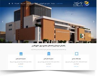 مجتمع تجاری سپهر خلیج فارس یزد