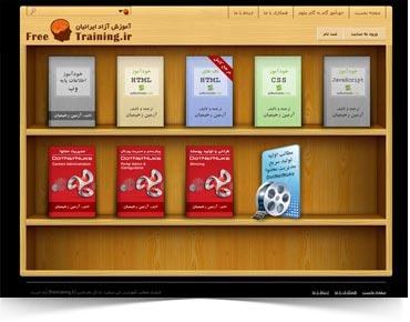 آموزش آزاد ایرانیان