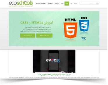 سایت آموزش وب ecb