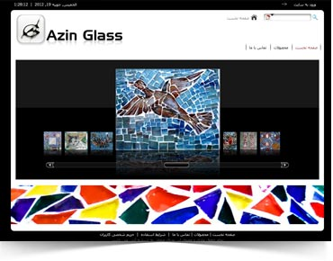 Azin Glass